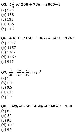 Quantitative Aptitude Quiz For IBPS Clerk/NIACL AO Prelims 2021- 5th October_70.1