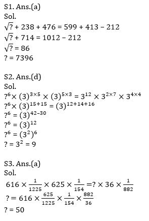 Quantitative Aptitude Quiz For SBI/IBPS PO Prelims 2021- 6th October_110.1