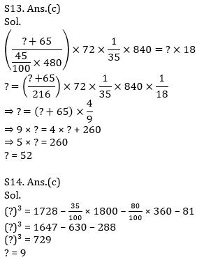 Quantitative Aptitude Quiz For SBI/IBPS PO Prelims 2021- 6th October_150.1