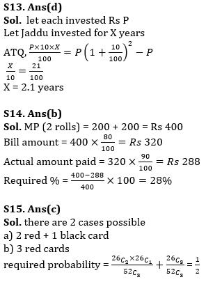 Quantitative Aptitude Quiz For IBPS Clerk Prelims 2021- 7th October_140.1