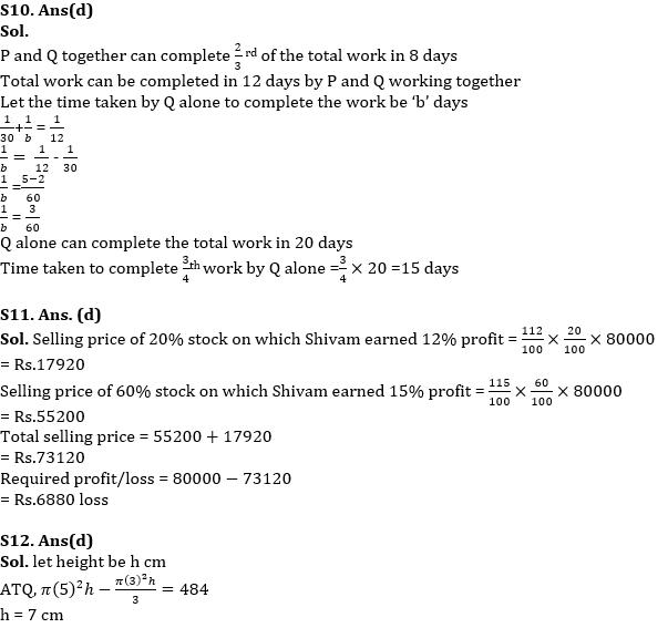 Quantitative Aptitude Quiz For IBPS Clerk Prelims 2021- 7th October_130.1