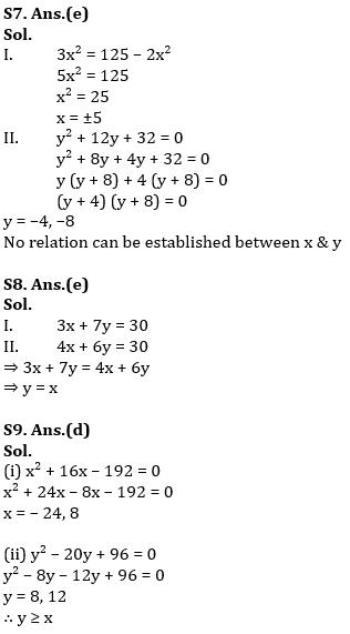 Quantitative Aptitude Quiz For SBI Clerk/IBPS RRB Clerk Mains 2021- 8th October_130.1