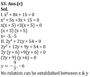 Quantitative Aptitude Quiz For SBI Clerk/IBPS RRB Clerk Mains 2021- 8th October_100.1