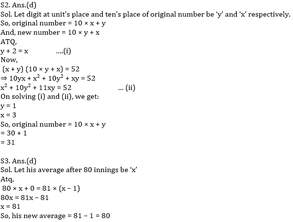 Quantitative Aptitude Quiz For SBI/IBPS PO Prelims 2021- 8th October_110.1