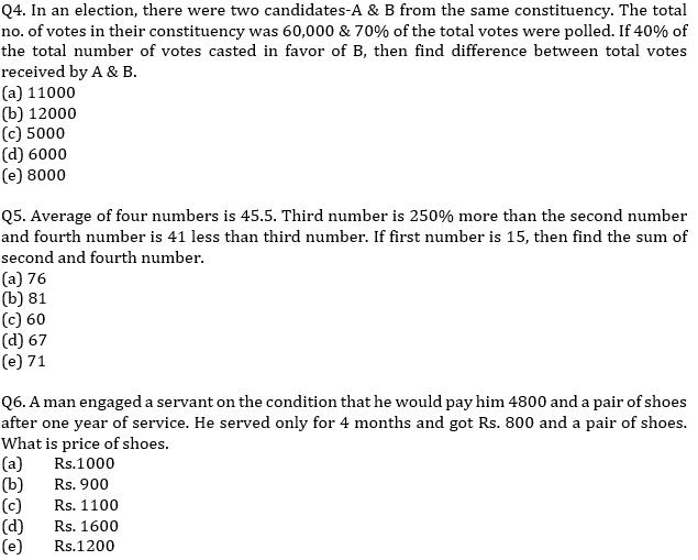 Quantitative Aptitude Quiz For SBI/IBPS PO Prelims 2021- 8th October_60.1