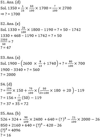 Quantitative Aptitude Quiz For IBPS Clerk Prelims 2021- 8th October_90.1