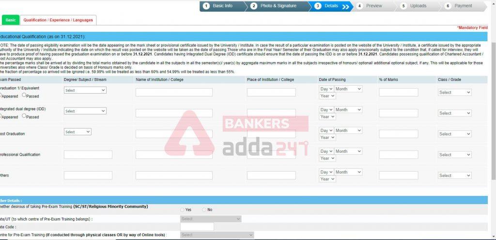 SBI PO Apply Online 2021: Online Application for 2056 Posts_90.1