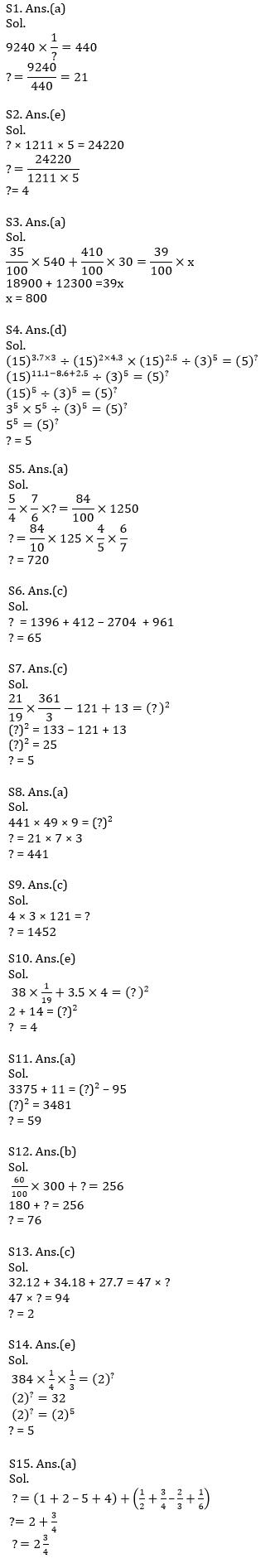 Quantitative Aptitude Quiz For IBPS Clerk Prelims 2021- 9th October_60.1