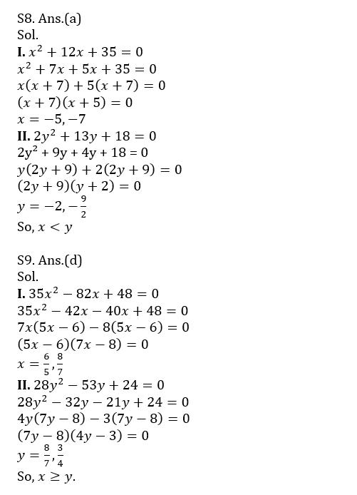 Quantitative Aptitude Quiz For IBPS Clerk Prelims 2021- 10th October_110.1