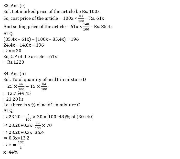 Quantitative Aptitude Quiz For SBI/IBPS PO Prelims 2021- 10th October_70.1