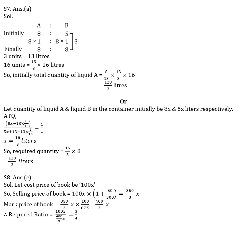Quantitative Aptitude Quiz For SBI/IBPS PO Prelims 2021- 10th October_90.1