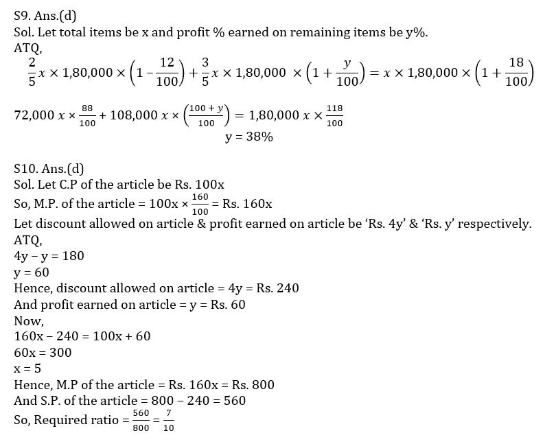 Quantitative Aptitude Quiz For SBI/IBPS PO Prelims 2021- 10th October_100.1