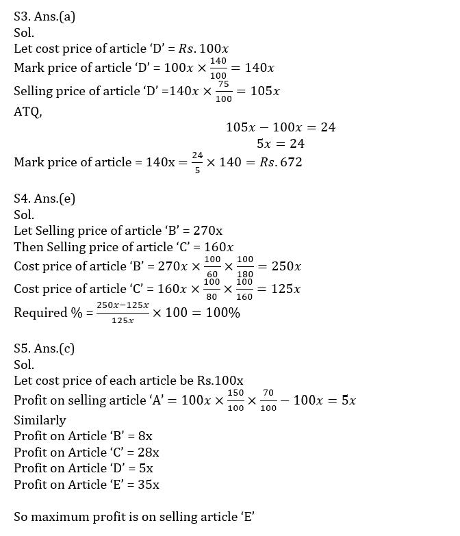 Quantitative Aptitude Quiz For SBI Clerk/ RRB Clerk Mains 2021 10th October_100.1