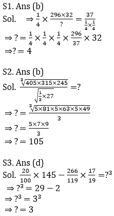Quantitative Aptitude Quiz For SBI/IBPS PO Prelims 2021- 11th October_110.1