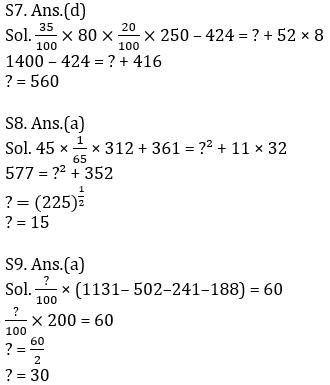 Quantitative Aptitude Quiz For SBI/IBPS PO Prelims 2021- 11th October_130.1