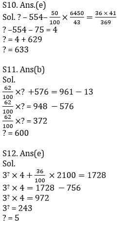 Quantitative Aptitude Quiz For SBI/IBPS PO Prelims 2021- 11th October_140.1