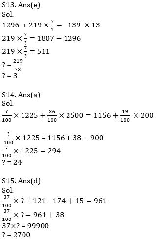 Quantitative Aptitude Quiz For SBI/IBPS PO Prelims 2021- 11th October_150.1