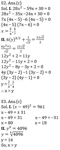 Quantitative Aptitude Quiz For IBPS Clerk Prelims 2021- 12th October_100.1