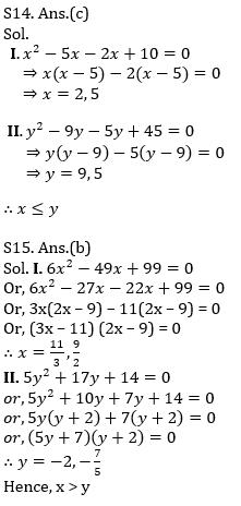 Quantitative Aptitude Quiz For IBPS Clerk Prelims 2021- 12th October_160.1