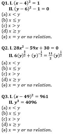 Quantitative Aptitude Quiz For IBPS Clerk Prelims 2021- 12th October_50.1