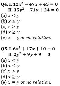 Quantitative Aptitude Quiz For IBPS Clerk Prelims 2021- 12th October_60.1