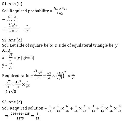 Quantitative Aptitude Quiz For SBI/IBPS PO Prelims 2021- 13th October_100.1
