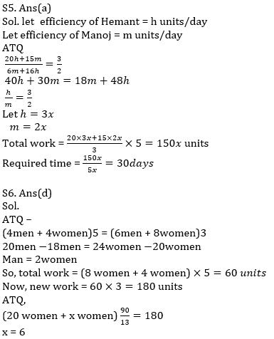 Quantitative Aptitude Quiz For SBI/IBPS PO Prelims 2021- 14th October_130.1