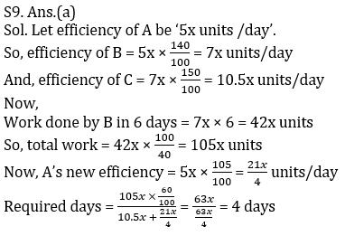 Quantitative Aptitude Quiz For SBI/IBPS PO Prelims 2021- 14th October_150.1