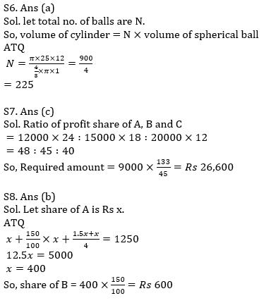 Quantitative Aptitude Quiz For IBPS Clerk Prelims 2021- 14th October_70.1