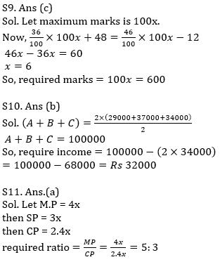 Quantitative Aptitude Quiz For IBPS Clerk Prelims 2021- 14th October_80.1