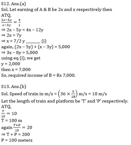 Quantitative Aptitude Quiz For IBPS Clerk Prelims 2021- 14th October_90.1