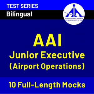 AAI Apply Online 2020 For 368 Managers And Junior Executive Posts: Apply Now_60.1