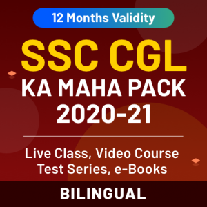 SSC CGL Apply Online 2019: Check Steps to Steps Apply Online_160.1