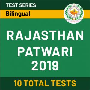 Rajasthan Patwari Syllabus 2020: Download PDF for Prelims_50.1