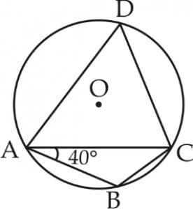 Quantitative Aptitude [Advanced Level] For SSC CGL : 1st January_120.1