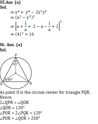 Quantitative Aptitude [Advanced Level] For SSC CGL : 1st January_170.1