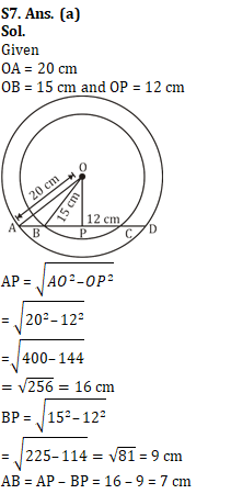Quantitative Aptitude [Advanced Level] For SSC CGL : 1st January_180.1