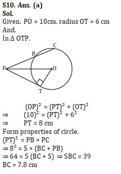 Quantitative Aptitude [Advanced Level] For SSC CGL : 1st January_210.1