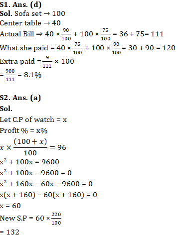Quantitative Aptitude [ Beginners Level ] Quiz For SSC CGL : 1st January_100.1