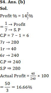 Quantitative Aptitude [ Beginners Level ] Quiz For SSC CGL : 1st January_120.1