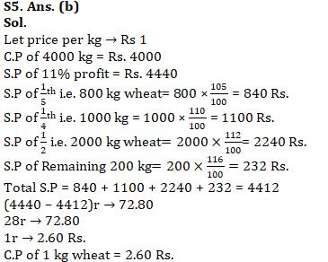 Quantitative Aptitude [ Beginners Level ] Quiz For SSC CGL : 1st January_130.1