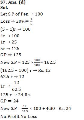 Quantitative Aptitude [ Beginners Level ] Quiz For SSC CGL : 1st January_150.1