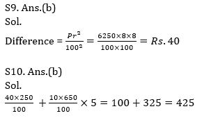 Mathematics Quiz For RRB NTPC : 1st January_110.1