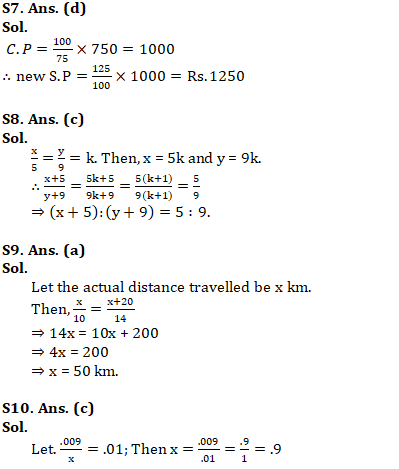 Mathematics Quiz For RRB NTPC : 2nd January_100.1