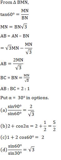 Quantitative Aptitude [Advanced Level] For SSC CGL : 3rd January 2020_130.1