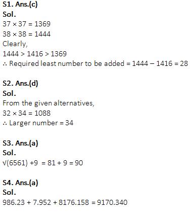 Mathematics Quiz For RRB NTPC : 4th January 2020_80.1