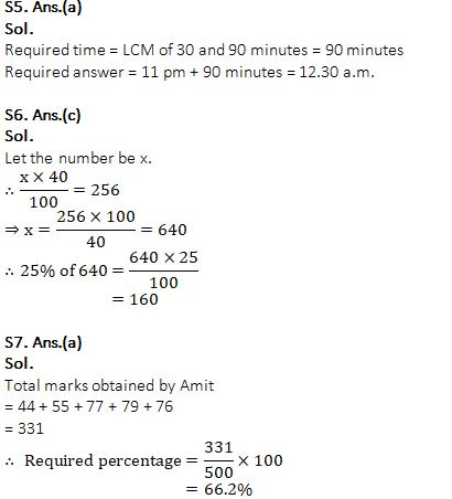 Mathematics Quiz For RRB NTPC : 4th January 2020_90.1