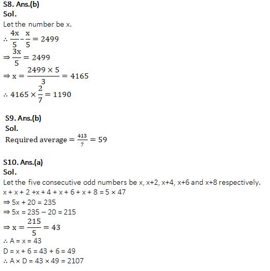 Mathematics Quiz For RRB NTPC : 4th January 2020_100.1