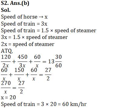 Quantitative Aptitude Quiz For SSC CHSL/CGL Tier 1 2019-20 : 3rd January_110.1