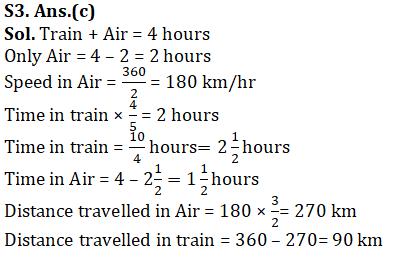 Quantitative Aptitude Quiz For SSC CHSL/CGL Tier 1 2019-20 : 3rd January_120.1